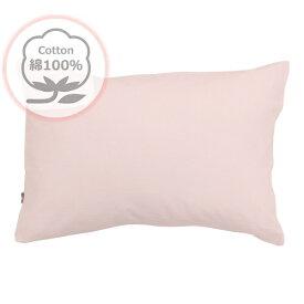 小栗 OGURI メリーナイト(Merry Night) 枕カバー 43×63cm ノル 綿100% 洗いざらし ピンク HP61001-16