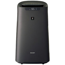 シャープ SHARP 加湿空気清浄機 ブラウン系 KI-NX75-T [適用畳数:34畳 /最大適用畳数(加湿):24畳 /PM2.5対応]