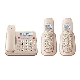 シャープ SHARP 電話機 ゴールド系 JD-MK1CW [子機2台 /コードレス]
