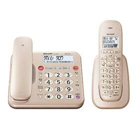 シャープ SHARP 電話機 ゴールド系 JD-MK1CL [子機1台 /コードレス]