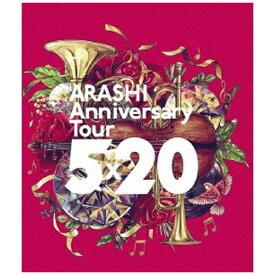 【2020年09月30日発売】 ソニーミュージックマーケティング 嵐/ ARASHI Anniversary Tour 5×20 通常盤【ブルーレイ】