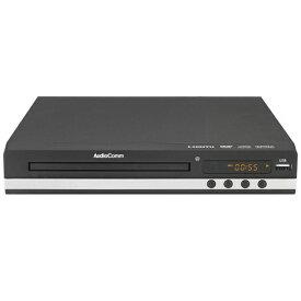 オーム電機 OHM ELECTRIC HDMI端子付 DVDプレーヤー ブラック DVD-718H [再生専用] ブラック DVD-718H [再生専用]