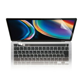 エレコム ELECOM MacBook Pro(13インチ、2020)用 衝撃吸収フィルム 高光沢・抗菌加工 EF-MBPT13FPAGN