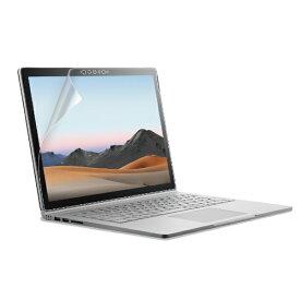 エレコム ELECOM SurfaceBook3/液晶保護フィルム/反射防止/抗菌加工 EF-SFB3FLST