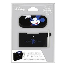 PGA AirPods Pro 充電ケース用シリコンカバー ミッキーマウス/ブラック Premium Style ミッキーマウス/ブラック PG-DAPPC01MKY
