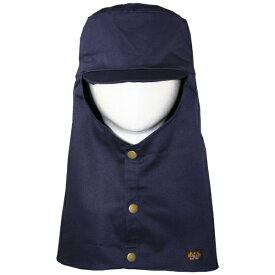 日光物産 NiKKO AX1302 防炎頭巾 ツバ有 M ネイビー Armatex