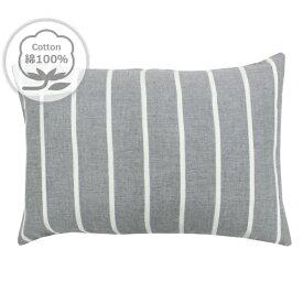 小栗 メリーナイト(Merry Night) 枕カバー 43×63cm ロラン 綿100% 洗いざらし HP61003-05