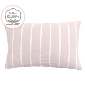 小栗 メリーナイト(Merry Night) 枕カバー 43×63cm ロラン 綿100% 洗いざらし HP61003-16