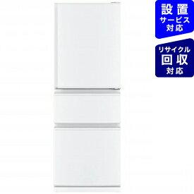 三菱 Mitsubishi Electric 冷蔵庫 Cシリーズ パールホワイト MR-C33F-W [3ドア /右開きタイプ /330L][冷蔵庫 大型]《基本設置料金セット》