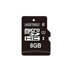 アドテック ADTEC MICROSDHCカード 8GB CLASS10 AD-MRHAM8G/10