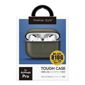 PGA AirPods Pro 充電ケース用タフケース ブラック Premium Style ブラック PG-APPC01BK