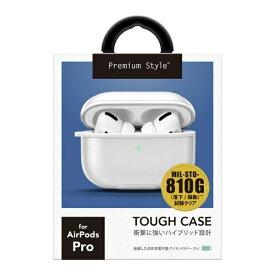 PGA AirPods Pro 充電ケース用タフケース ホワイト Premium Style ホワイト PG-APPC02WH