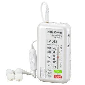 オーム電機 OHM ELECTRIC 集音器付ラジオ ホワイト RAD-PB01S-W