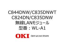 OKI オキ 無線LANモジュール WL-A1