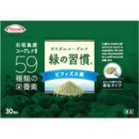 武田コンシューマーヘルスケア Takeda Consumer Healthcare Company 緑の習慣 ビフィズス菌 (30包)