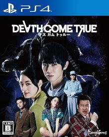 イザナギゲームズ Death Come True(デスカムトゥルー)【PS4】