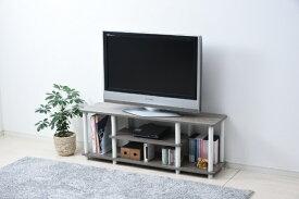 ヤマゼン YAMAZEN システムラックTV台 110cm幅 テレビ台 ヴィンテージスタイル YWTV-1130WGYWH
