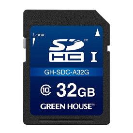 グリーンハウス GREEN HOUSE GH-SDC-A32G SDHCカード ドライブレコーダー向け [32GB /Class10]