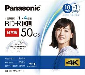 パナソニック Panasonic 録画用BD-R DL LM-BR50LW11H [11枚 /50GB]