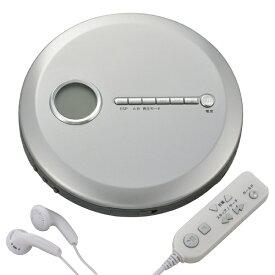オーム電機 OHM ELECTRIC ポータブルCDプレーヤー AudioComm シルバー CDP-8171G-S