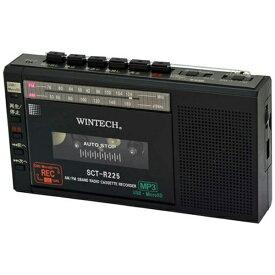 KOHKA 廣華物産 コンパクトラジカセ WINTECH(ウィンテック) ブラック SCT-R225K [ワイドFM対応][SCTR225K]