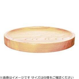 ラ・ルース LaLuz ヒノキ バラエティープレート(ウォータープルーフ仕様) 25.5cm <PKG0401>
