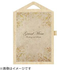 シンビ Shimbi シンビ ハンドル付メニューブック CMB-2 薄茶 <PMB3201>
