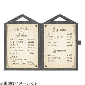 シンビ Shimbi シンビ ハンドル付メニューブック CMB-2 黒 <PMB3202>