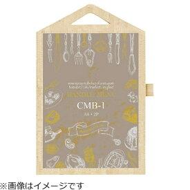 シンビ Shimbi シンビ ハンドル付メニューブック CMB-1 薄茶 <PMB3101>