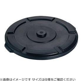 トラスト TRUST トラスト ラウンドコンテナ(1012)用蓋 1612 ブラック <KTL3936>