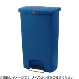 トラスト TRUST トラスト ステップオンコンテナ ワイド 30L 1306 ブルー <KTLN414>