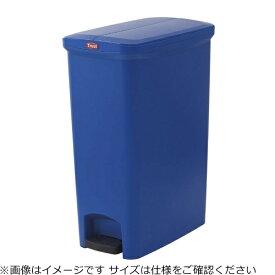 トラスト TRUST トラスト ステップオンコンテナ スリム 90L 1304 ブルー <KTLN330>