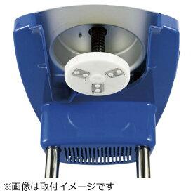 中部コーポレーション CHUBU CORPORATION ブロックアイススライサー HB-320A用カートリッジ ローター小(フレーバー氷用) <FAIG503>