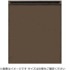 サキ SAKI サイドワゴン用フタ(マジックテープ式) S R-390 ブラウン <VSI2402>