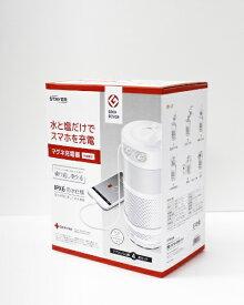STAYER ステイヤー マグネ充電器 SH-GDMC-MB