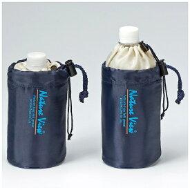 高木金属工業 ボトルホルダー 350-500ml兼用 ネイビー NV-NBK500