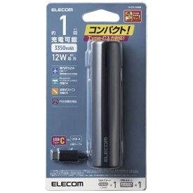 エレコム ELECOM モバイルバッテリー ブラック DE-C22L-3350BK [3350mAh /1ポート /充電タイプ]