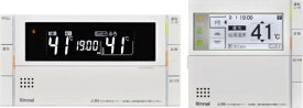 リンナイ Rinnai 無線LAN対応高機能タイプ。省エネ効果が見えるエネルックリモコン リンナイ MBC-302V(B) 【メーカー直送・代金引換不可・時間指定・返品不可】