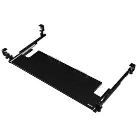バウヒュッテ Bauhutte 後付けキーボードスライダー [W1150xD405〜705xH150mm] ブラック BC-BHP-K1000-BK