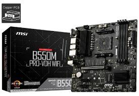 MSI エムエスアイ マザーボード B550M PRO-VDH WIFI [MicroATX /Socket AM4]