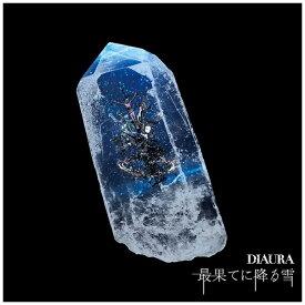 【2020年10月14日発売】 ダイキサウンド Daiki sound DIAURA/ 最果てに降る雪 通常盤 B Type【CD】