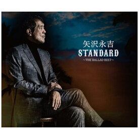ガルルレコード GARURU RECORDS 矢沢永吉/ 「STANDARD」〜THE BALLAD BEST〜 通常盤【CD】