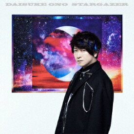 【2020年10月14日発売】 ランティス Lantis 小野大輔/ STARGAZER 通常盤【CD】