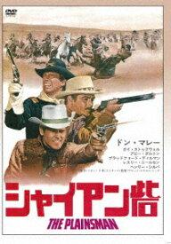 ハピネット Happinet シャイアン砦【DVD】