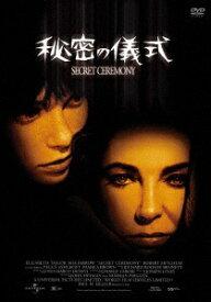 ハピネット Happinet 秘密の儀式【DVD】