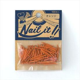 若井産業 WAKAI NF10014 釘17x19 100入 オレンジ NF10014