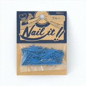 若井産業 WAKAI NF10021 釘17x19 100入 ブルー NF10021