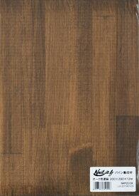 若井産業 WAKAI NRP2028 集成材オーク280x200mm木材 NRP2028
