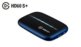 ELGATO エルガト ゲームキャプチャー HD60 S+ 10GAR9901