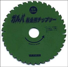 山真製鋸 YAMASHIN YAMASHIN ガルバ板金用チップソー YAMASHIN BKT-YSD-100GB